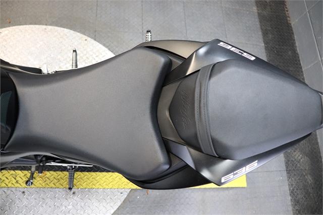 2020 Kawasaki Ninja ZX-6R ABS at Used Bikes Direct