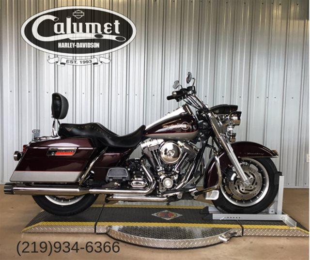 2007 Harley-Davidson Road King Base at Calumet Harley-Davidson®, Munster, IN 46321