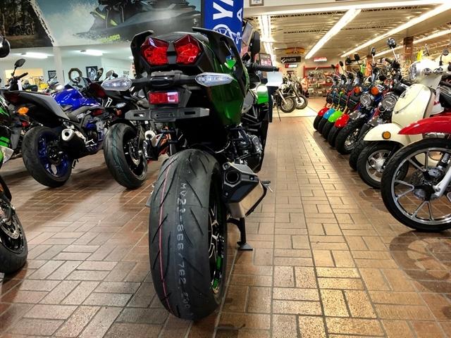 2021 Kawasaki Ninja H2 SX SE+ at Wild West Motoplex