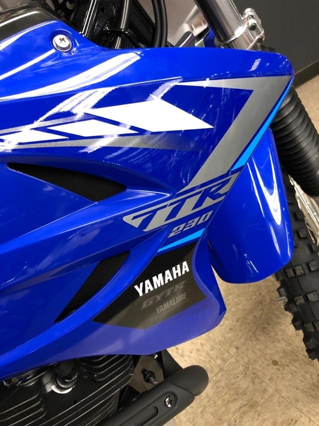 2020 Yamaha TT-R 230 230 at Sloans Motorcycle ATV, Murfreesboro, TN, 37129