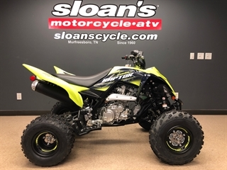 Inventory | Sloan's Motorcycle ATV