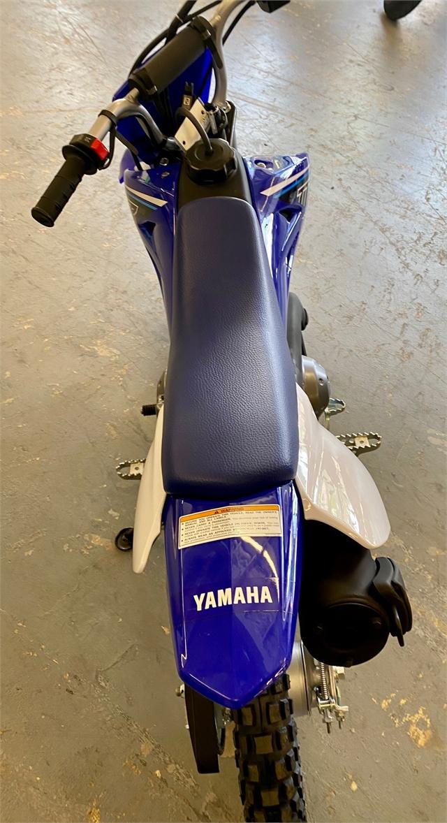 2021 Yamaha TT-R 50E at Shreveport Cycles