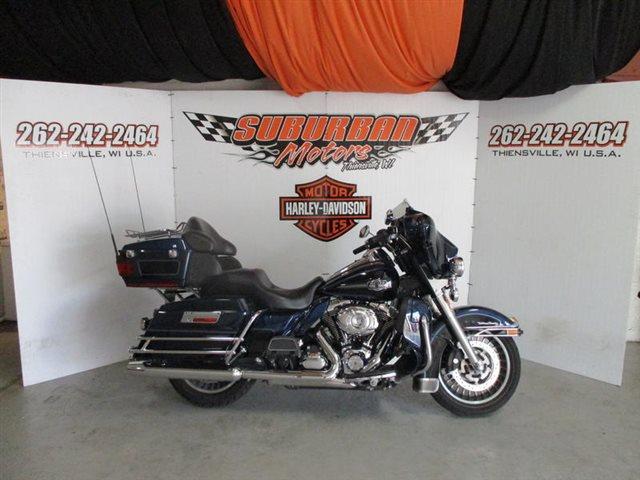 2012 Harley-Davidson Electra Glide Ultra Classic at Suburban Motors Harley-Davidson