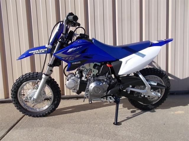 2020 Yamaha TT-R 50E at Nishna Valley Cycle, Atlantic, IA 50022