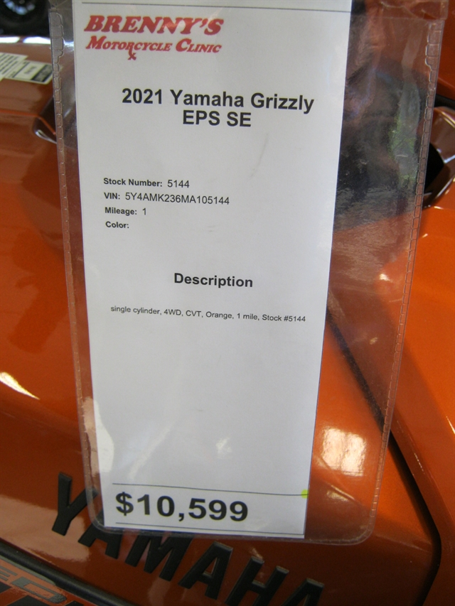 2021 Yamaha Grizzly EPS SE at Brenny's Motorcycle Clinic, Bettendorf, IA 52722