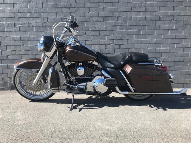 2006 Harley-Davidson Road King Base at Cannonball Harley-Davidson®