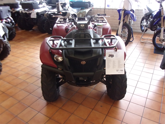 2020 Yamaha Kodiak 700 at Bobby J's Yamaha, Albuquerque, NM 87110