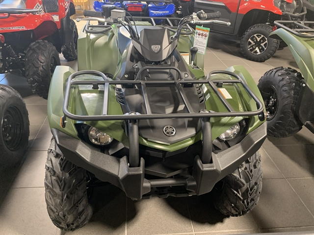 2020 Yamaha Kodiak 450 450 at Star City Motor Sports