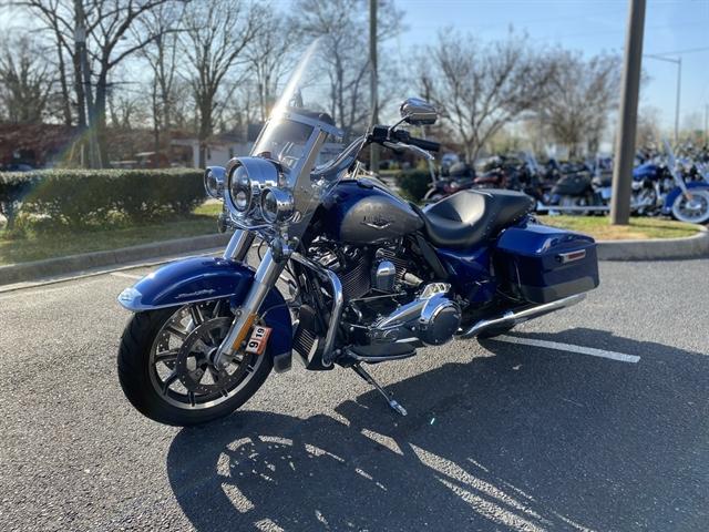 2017 Harley-Davidson Road King Base at Southside Harley-Davidson