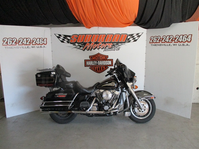1997 HD FLHTC at Suburban Motors Harley-Davidson