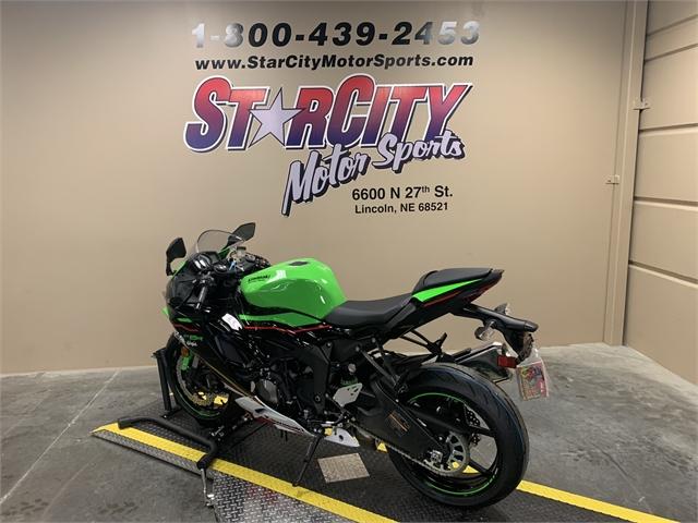 2021 Kawasaki Ninja ZX-6R ABS KRT Edition at Star City Motor Sports