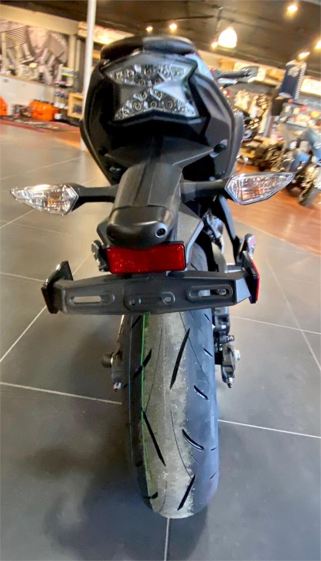 2021 Kawasaki Ninja 650 BASE Base at Shreveport Cycles