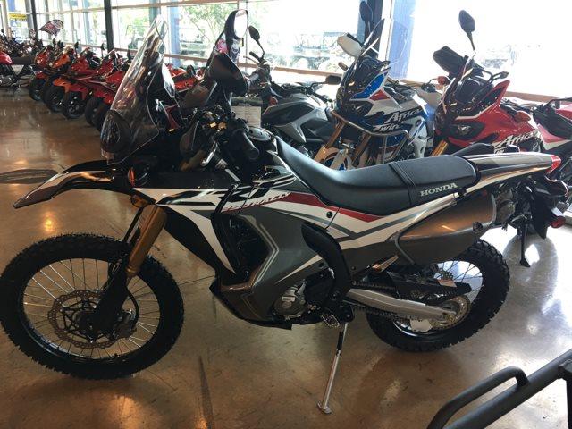 2018 Honda CRF250L RALLY ABS at Kent Powersports of Austin, Kyle, TX 78640