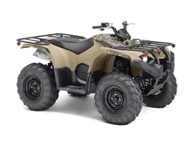 2020 Yamaha Kodiak 450 at Extreme Powersports Inc