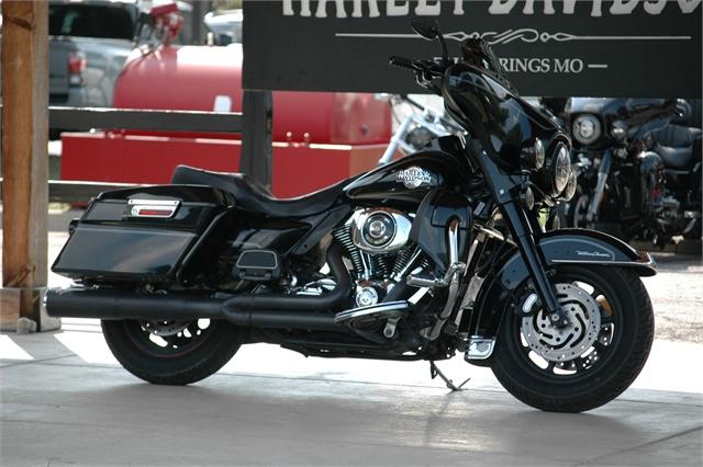 2006 Harley-Davidson FLHTC-UI at Outlaw Harley-Davidson