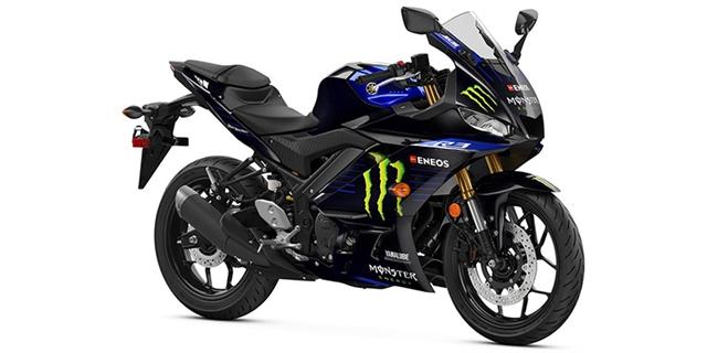 2021 Yamaha YZF R3 Monster Energy Yamaha MotoGP Edition at Santa Fe Motor Sports