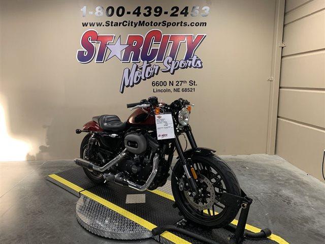 2017 Harley-Davidson XL1200CX - Roadster Roadster at Star City Motor Sports
