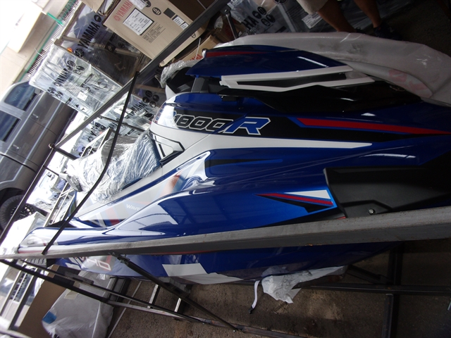 2020 Yamaha WaveRunner GP 1800R SVHO at Bobby J's Yamaha, Albuquerque, NM 87110