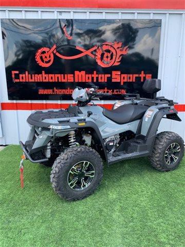 2021 Massimo MSA-550L at Columbanus Motor Sports, LLC