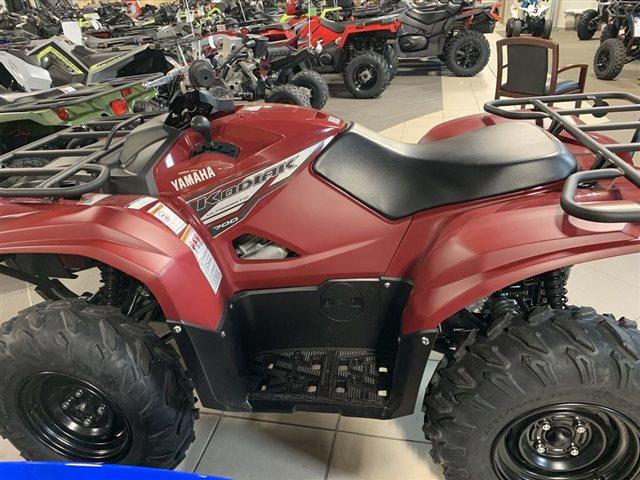 2020 Yamaha Kodiak 700 700 at Star City Motor Sports