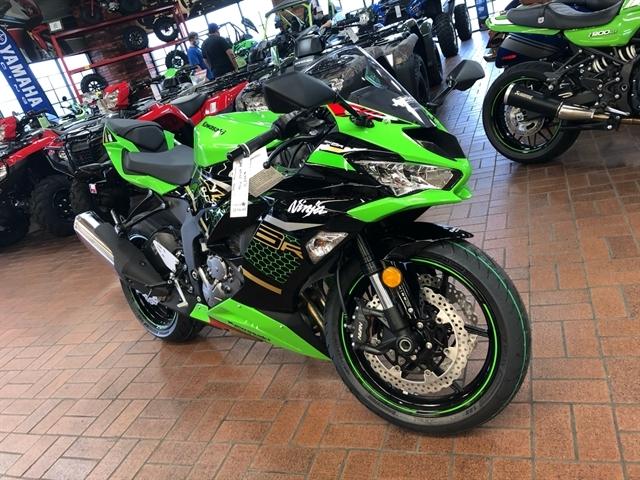 2020 Kawasaki Ninja ZX-6R ABS KRT Edition at Wild West Motoplex