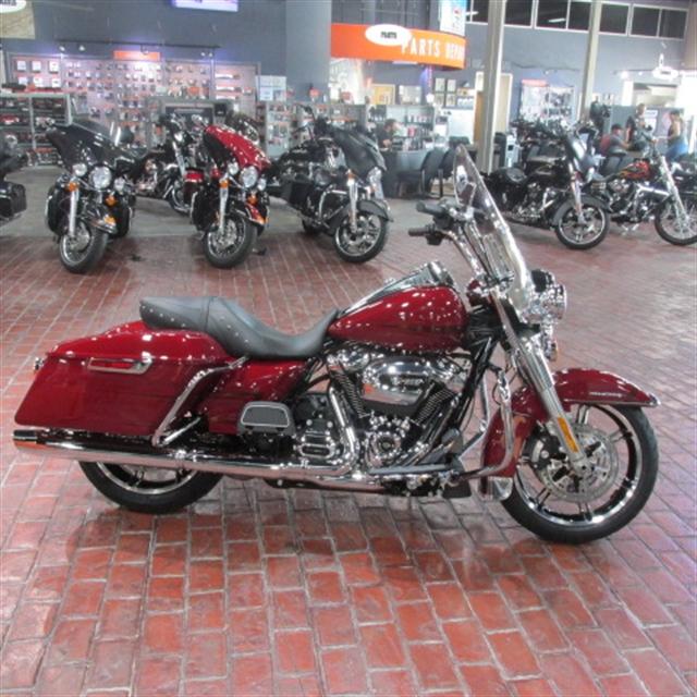 2020 Harley-Davidson Touring Road King at Bumpus H-D of Memphis