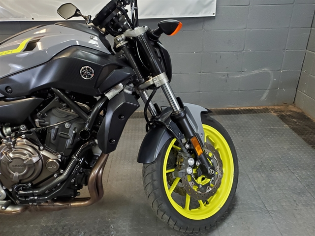 2016 Yamaha FZ 07 at Used Bikes Direct