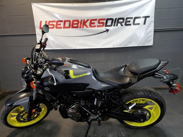2016 Yamaha FZ 07 at Used Bikes Direct