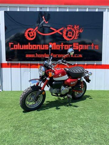 2021 Honda Monkey ABS ABS at Columbanus Motor Sports, LLC