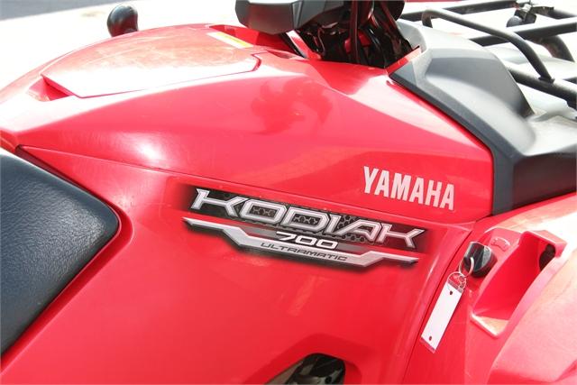 2017 Yamaha Kodiak 700 at Aces Motorcycles - Fort Collins