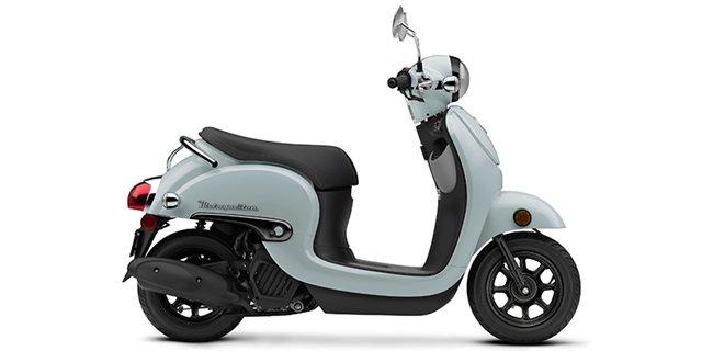 2022 Honda Metropolitan Base at Just For Fun Honda