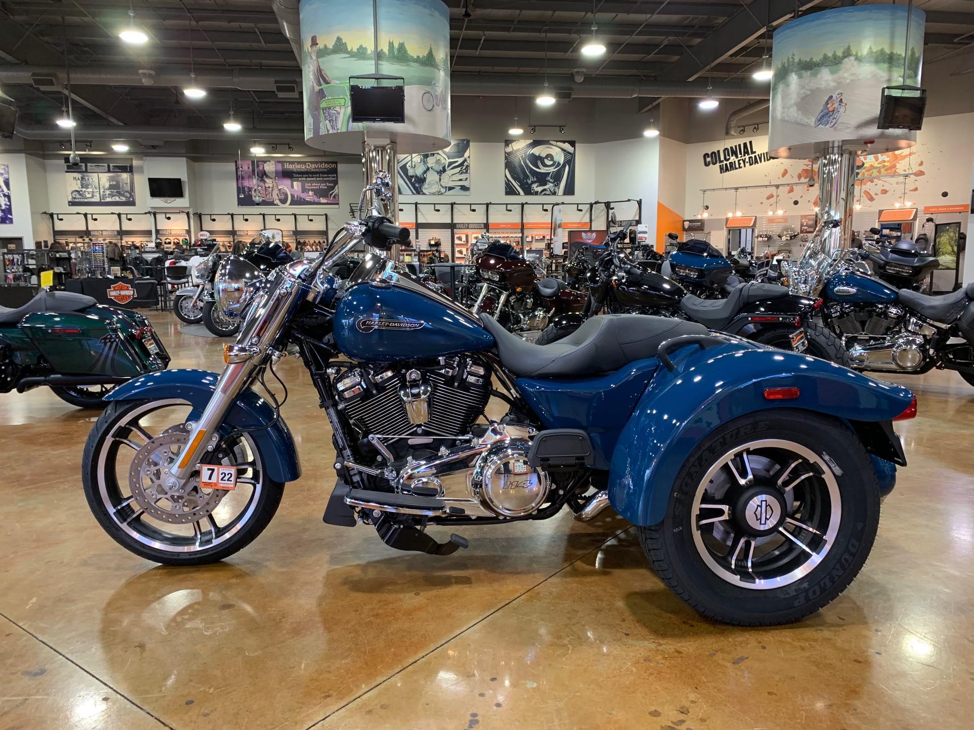 2021 Harley-Davidson Trike Freewheeler at Colonial Harley-Davidson