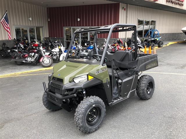 2020 Polaris Ranger 500 Base at Lynnwood Motoplex, Lynnwood, WA 98037