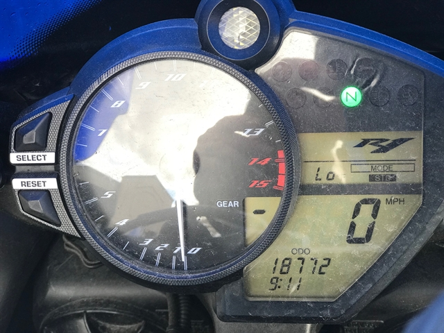 2011 Yamaha YZF R1 at Southside Harley-Davidson