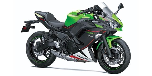 2022 Kawasaki Ninja 650 ABS KRT Edition at Friendly Powersports Slidell