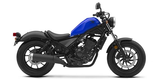 2018 Honda Rebel 300 at Ventura Harley-Davidson