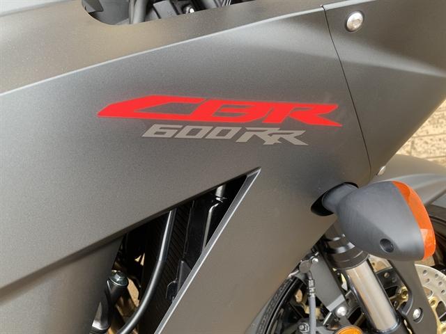 2020 Honda CBR600RR Base at Columbia Powersports Supercenter