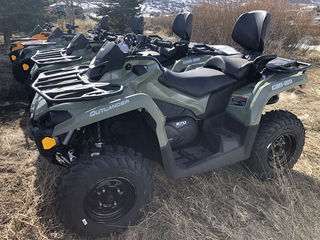 2020 Can-Am Outlander MAX DPS 570 at Power World Sports, Granby, CO 80446