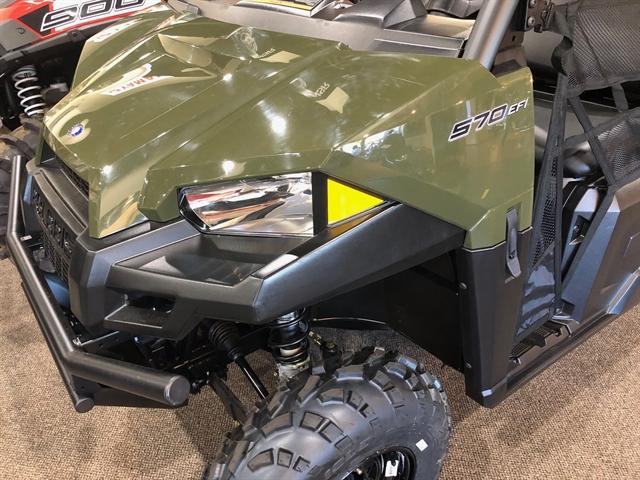 2020 Polaris Ranger 570 Base at Lynnwood Motoplex, Lynnwood, WA 98037
