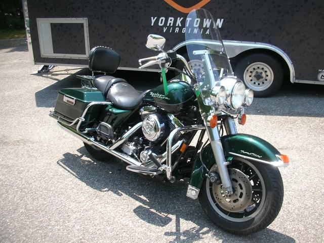 1997 HARLEY FLHRI at Hampton Roads Harley-Davidson