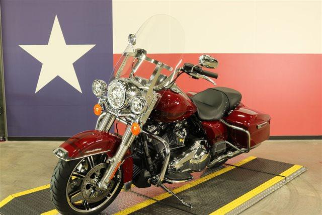 2020 Harley-Davidson FLHR - Road King at Texas Harley