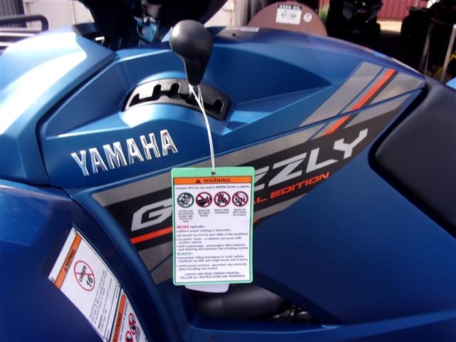 2019 Yamaha Grizzly EPS SE at Bobby J's Yamaha, Albuquerque, NM 87110