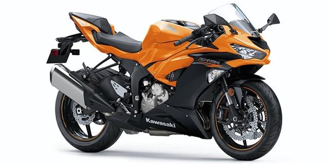 2020 Kawasaki Ninja ZX-6R ABS at Got Gear Motorsports