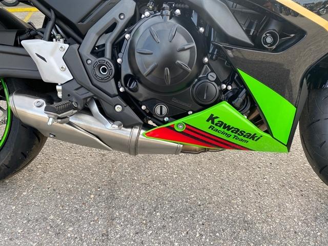 2020 Kawasaki Ninja 650 KRT Edition at Jacksonville Powersports, Jacksonville, FL 32225