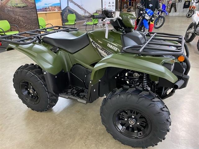 2021 Yamaha Kodiak 700 EPS at Ride Center USA