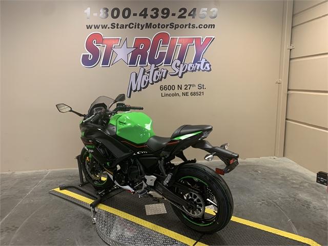 2022 Kawasaki Ninja 400 ABS KRT Edition at Star City Motor Sports