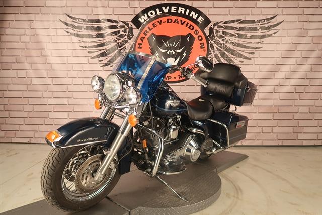 2003 Harley-Davidson FLHR at Wolverine Harley-Davidson