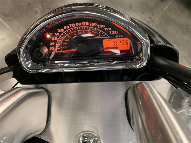 2013 Suzuki Boulevard M90 at Star City Motor Sports