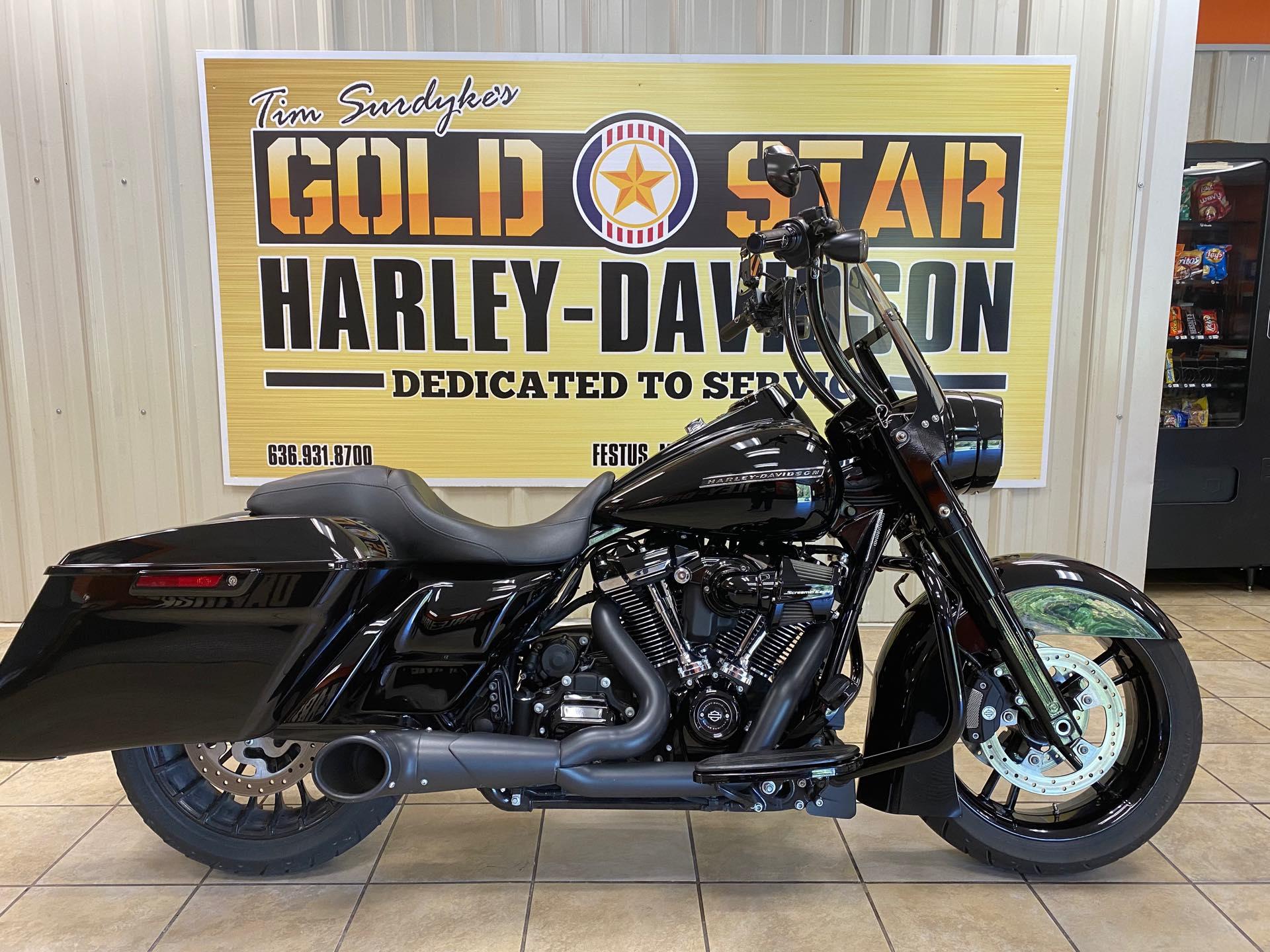 2018 Harley-Davidson Road King Special at Gold Star Harley-Davidson