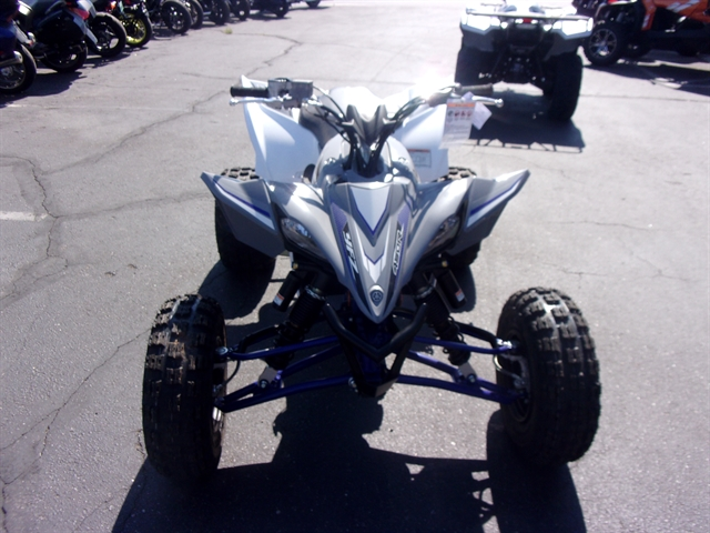 2019 Yamaha YFZ 450R SE GRAY at Bobby J's Yamaha, Albuquerque, NM 87110